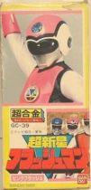 Flashman - Pink Flash (die-cast)