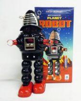 Forbidden Planet Robby Tin wind-up (Ha Ha Toy)