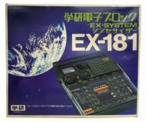 Gakken - EX-System - EX-181 (mint in box)