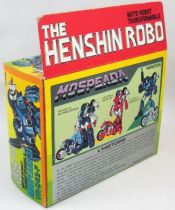gakken_lansay___mospeada_21_armor_bike_ridding_suit_henshin_robo_vr_052_f__2_