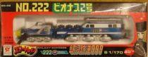 Galaxy Express 222 - Vionus-2