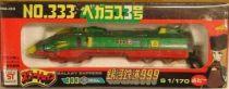 Galaxy Express 333 - Vegallus-3