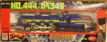 Galaxy Express 444 - Capella-4