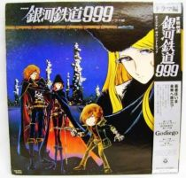 Galaxy Express 999 - double LP Book-Record - Albator defies Sylvidres - Godiego #CS-7136 1983
