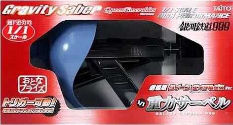 Galaxy Express 999 - Queen Emeraldas\\\'s Gravity Saber replica - Taito