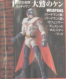 Gatchaman  - Takara - Mark (Microman figure)