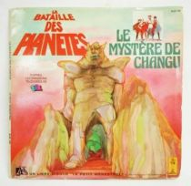 Gatchaman - 45t Record-Story book - Mini-LP Record : The Mystery of Changu - Ades/Le Petit Menestrel Records 1979
