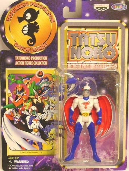 Gatchaman - Banpresto - Tatsunoko action figure Mark