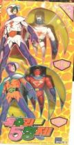 Gatchaman - Hyun Dae Tong Sang - Mark & Jason action figures