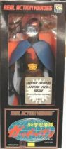 Gatchaman - Medicom Real Action Heroes - Jason