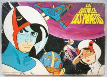 Gatchaman - Multiprint - Battle of the Planets 12 stamps boxed set