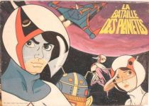 Gatchaman - Multiprint - Battle of the Planets stamps set