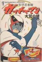 Gatchaman - Soi - Mark resin model kit