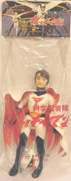 Gatchaman - Tatsunoko Hero - Vinyl doll Mark (re-issue)