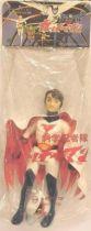 Gatchaman - Tatsunoko Hero - Vinyl doll Mark (re-issue)