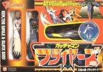 Gatchaman - Tsukuda - Gatchaman Flyers : Ken the eagle & Black Bird