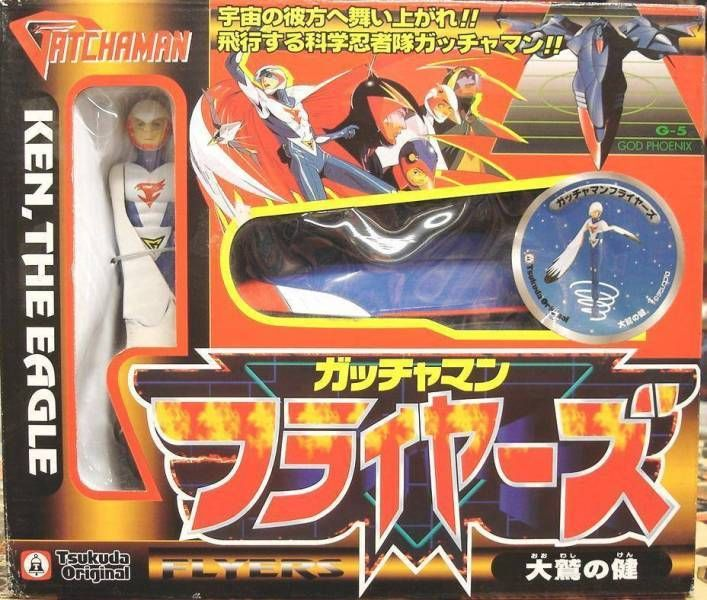Gatchaman - Tsukuda - Gatchaman Flyers : Ken the Eagle