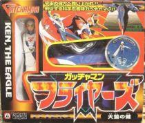 Gatchaman - Tsukuda - Gatchaman Flyers : Ken the Eagle