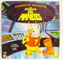 Gatchaman Original French TV series Soundtrack - Mini-LP Record - Ades/Le Petit Menestrel Records 1979