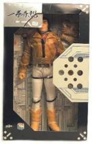 Gavan / Gordon 12 inches Figures