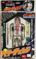 Gavan - Popy Power Change Action Figure (Mint in Box)