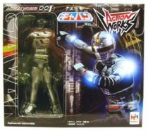 Gavan Action Works 001 - Action Figure - MegaHouse