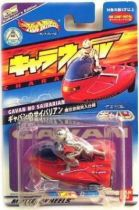 Gavan Saibarian Hot Wheels N°2