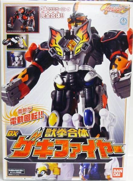 Gekiranger - GekiFire DX - Bandai