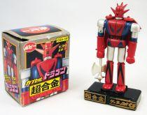 Getter Robo - Capsule Popynica - Dragun