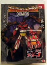 Getter Robo - Marmit - Getter 1 Mini Metal