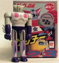 Getter Robo - Maxima - Getter 1 Training version (Mint in box)