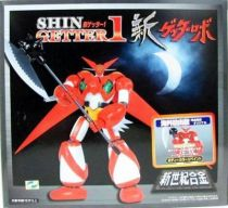 Getter Robo - Miracle House - New Shin Getter Robo 1 Pearl White Version