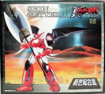 Getter Robo - Miracle House - Shin Getter Robo 1 Regular Version