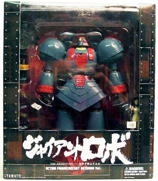 Giant Robo (Bazooka version) - Yamato