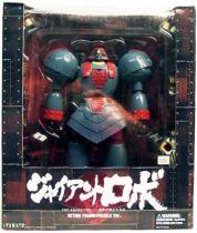 Giant Robo (Missile version) - Yamato