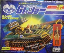 G.I.JOE - 1983 - Armored Missile Vehicle Wolverine