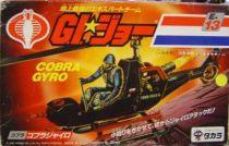 G.I.JOE - 1983 - Cobra F.A.N.G.