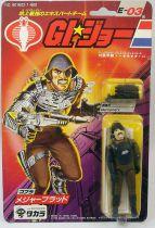 G.I.JOE - 1983 - Major Bludd