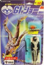 G.I.JOE - 1983 - Torpedo