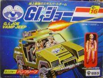 G.I.JOE - 1983 - V.A.M.P.