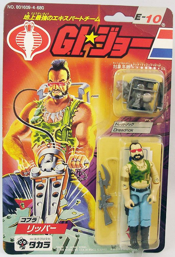 G.I.JOE - 1985 - Dreadnok Ripper