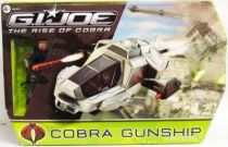 G.I.JOE 2009 - Cobra Gunship & Firefly (loose with box)