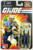 G.I.JOE ARAH 25th Anniversary - 2007 - Shipwreck