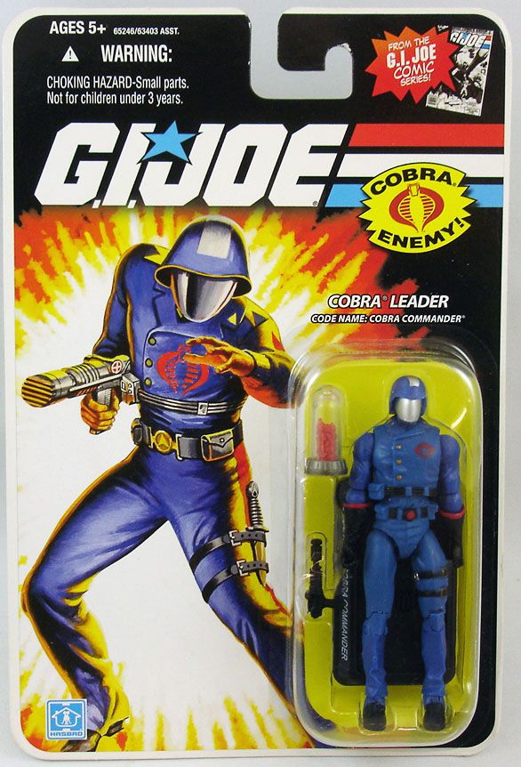 G.I.JOE ARAH 25th Anniversary - 2008 - Cobra Commander (from the Cartoon Series)