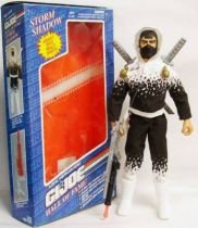 G.I.JOE Hall of Fame - Storm Shadow