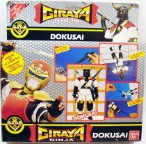 Giraya Ninja - Bandai France - Dokusai (loose with box)
