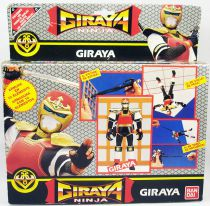 Giraya Ninja - Bandai France - Giraya (mint in box)