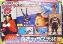 giraya-ninja---bandai---crow-goblin--boxed--p-image-231290-grande