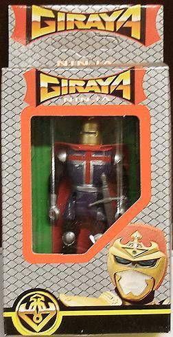 Giraya Ninja - Bandai Mini Figure - Baron Owl (boxed)