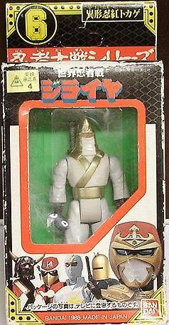 Giraya Ninja - Bandai Mini Figure - Red Uzard (boxed) - Japan version